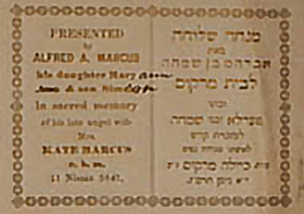 Inside cover is heavy cardboard, red edges come out farther than the wood. Inside is pale green. Between each page is a layer of tissue paper. The book is written in Hebrew and opens from right to left. Pages appear to be done by hand.